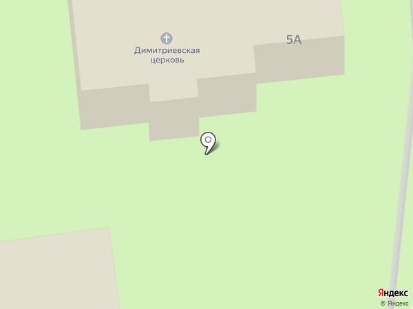 Церковь Дмитрия Солунского на карте Каменномостского