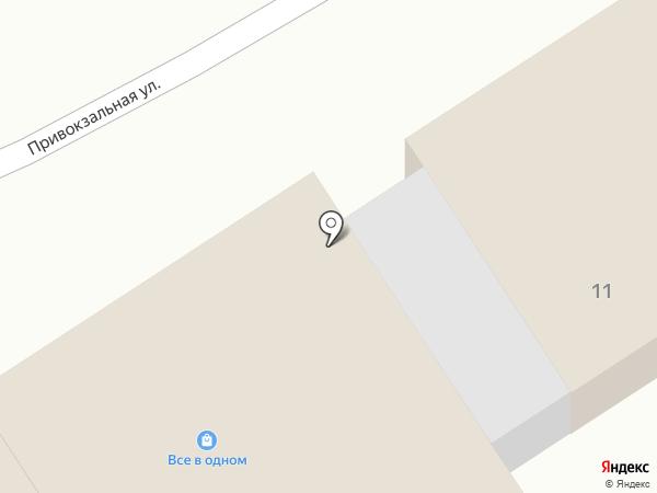 Цветочный магазин на карте Каменномостского