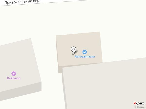 Автомагазин на карте Каменномостского