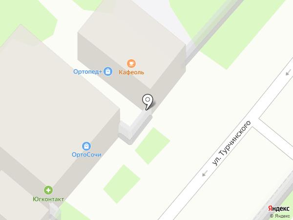 Магазин хлебобулочных и кондитерских изделий на карте Сочи