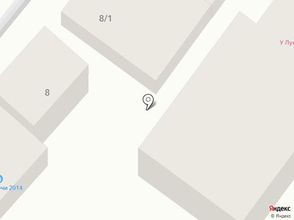 Лукоморье на карте Сочи