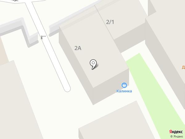 Калинка на карте Сочи