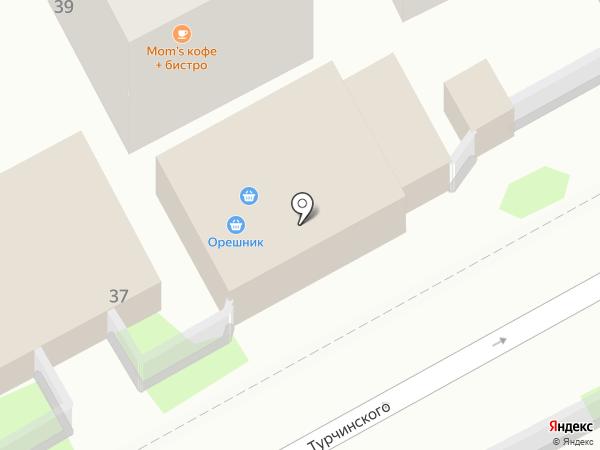 Горный воздух на карте Сочи