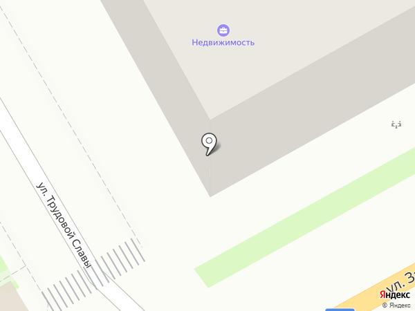 Ортопед+ на карте Сочи