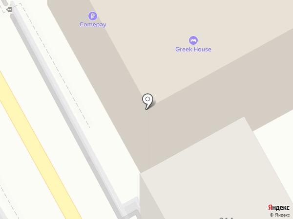Liberty на карте Сочи