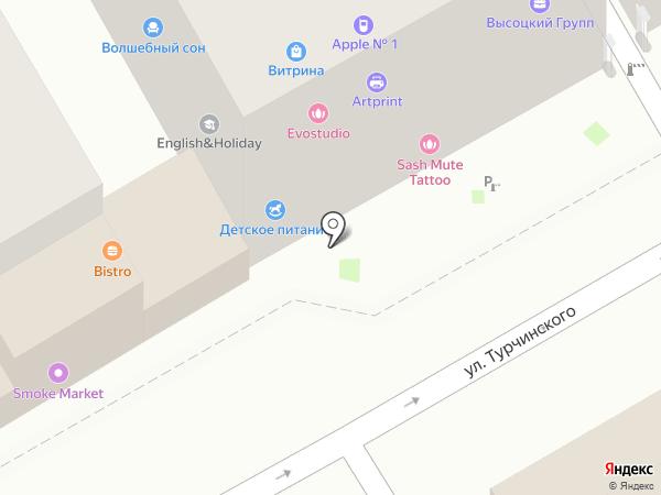 Ингосстрах на карте Сочи