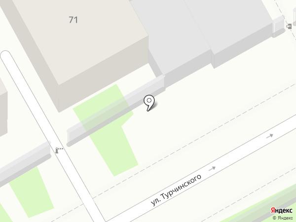 itworks на карте Сочи