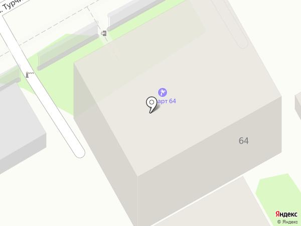 Apart на карте Сочи