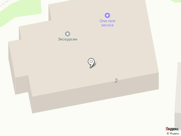 Yeti Pub на карте Сочи