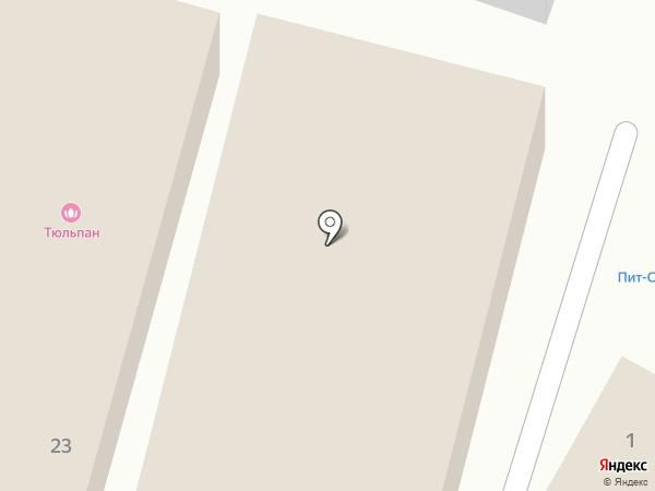 PROkant на карте Сочи
