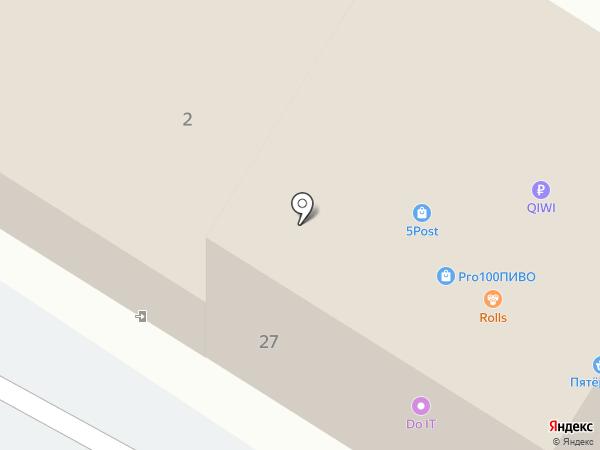 Пятёрочка на карте Сочи