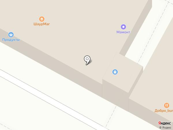 Друзья на карте Сочи