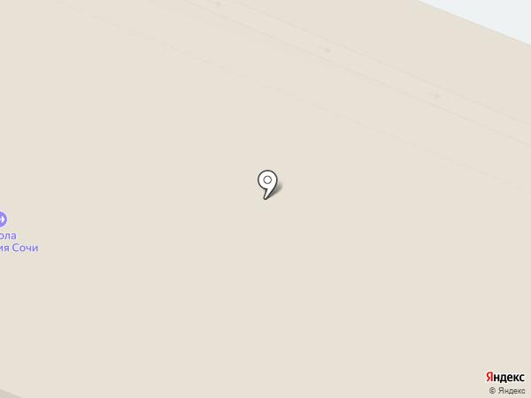 Porshe на карте Сочи
