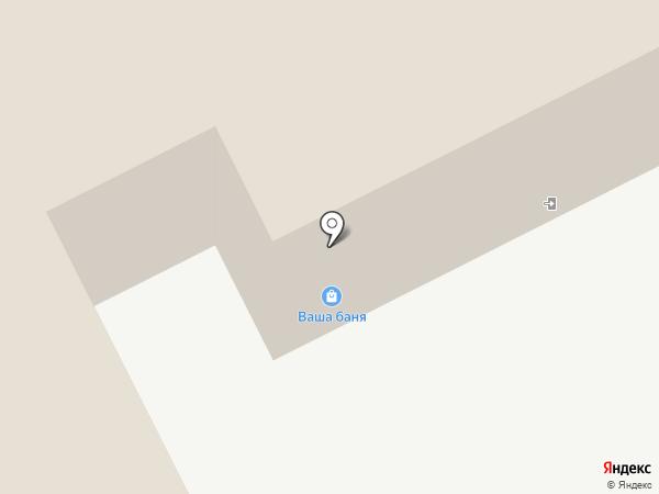 Магазин обоев и карнизов на карте Владимира