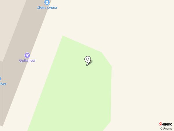 Quiksilver на карте Сочи