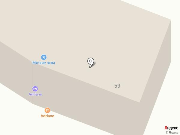 Adriano на карте Сочи