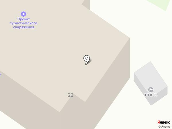 Маршрут Бюро на карте Сочи