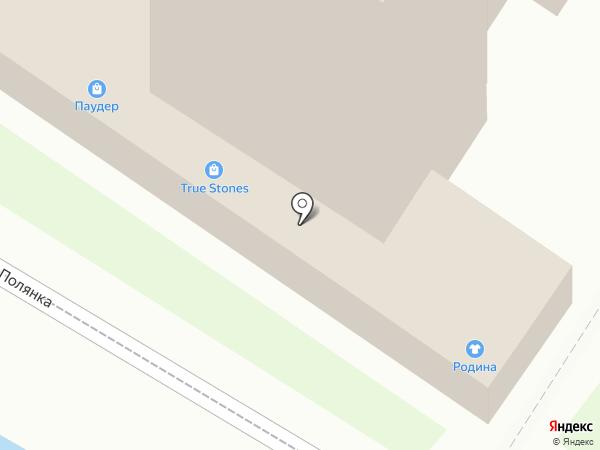 Русский Стиль на карте Сочи