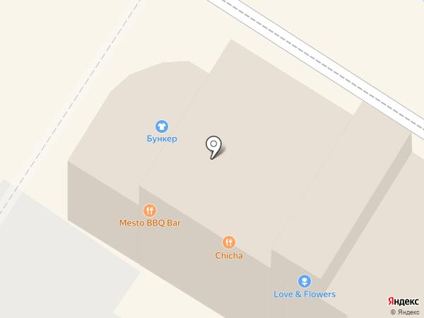 ДетиЛэнд на карте Сочи