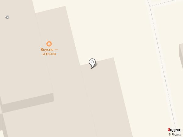 Панда Парк на карте Сочи