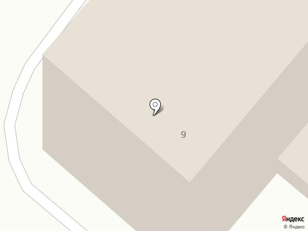 Высота 1170 на карте Сочи