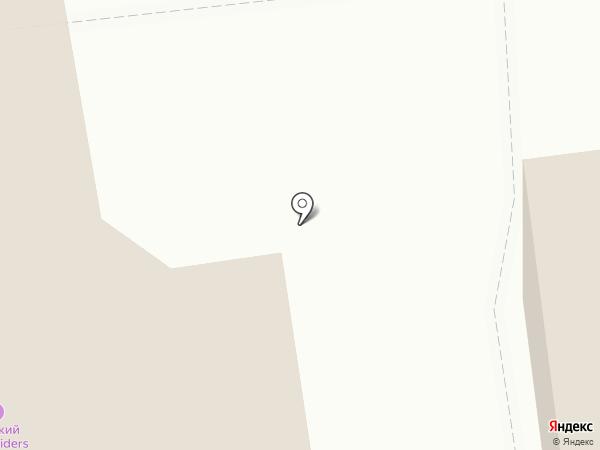 Центр адаптивной физической культуры и спорта на карте Сочи
