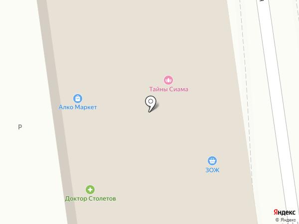 Маклауд на карте Сочи