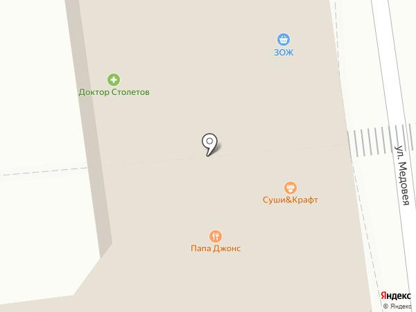 МТС на карте Сочи