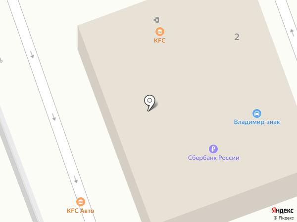Автотрейд на карте Владимира