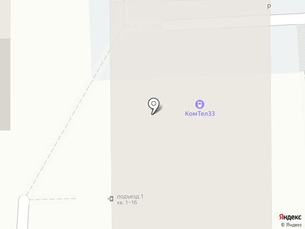 Чебоксарский трикотаж на карте Владимира