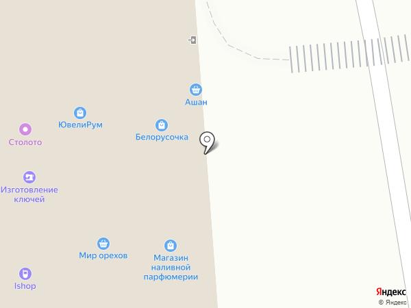 Кантопицца на карте Владимира