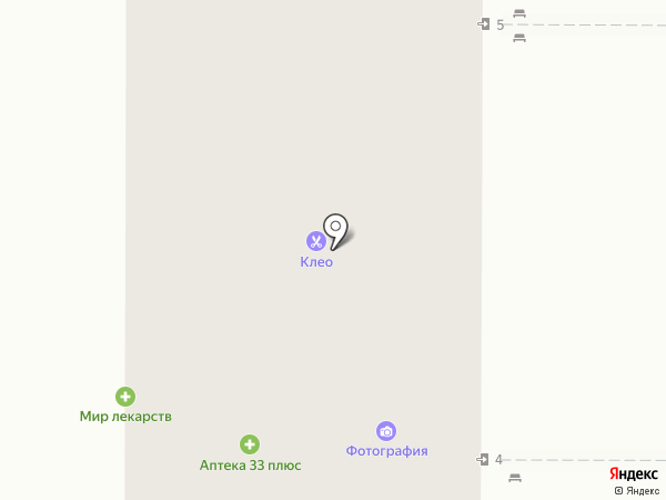Фотосалон на карте Владимира