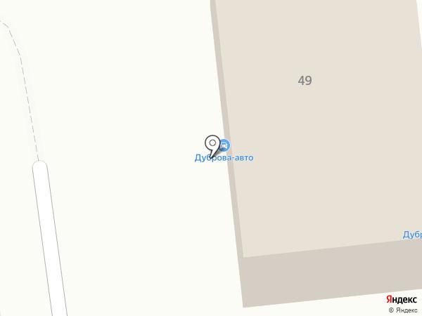 Автомойка на Дуброве на карте Владимира