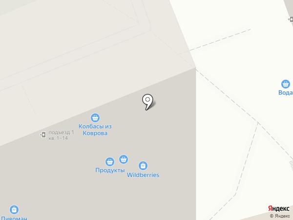 Монро на карте Владимира
