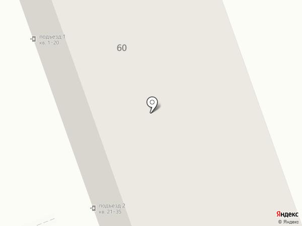 Нейл на карте Владимира