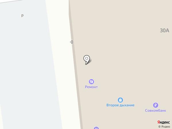 Бух-та на карте Владимира