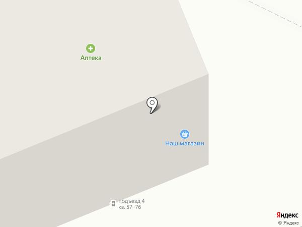 Наш магазин на карте Владимира