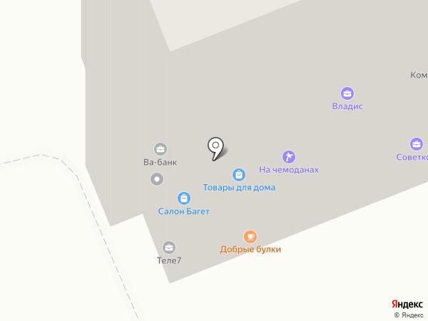 Силуэт на карте Владимира