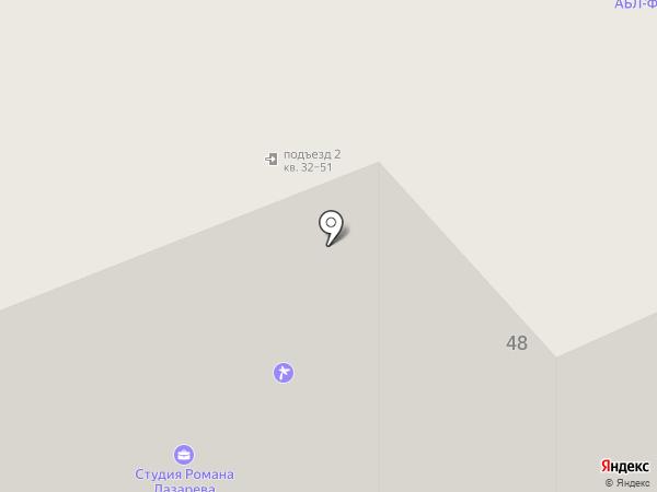 Наш дом-2, ТСЖ на карте Владимира
