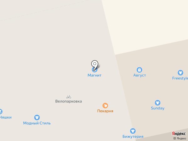 Магазин наливной парфюмерии на карте Владимира
