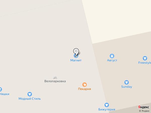 Kari на карте Владимира