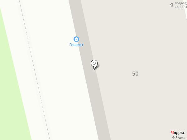 Эгоистка на карте Владимира
