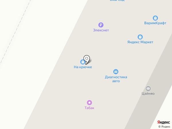Ваш сад на карте Владимира