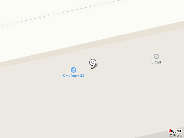 Магазин канцелярских принадлежностей на карте Владимира
