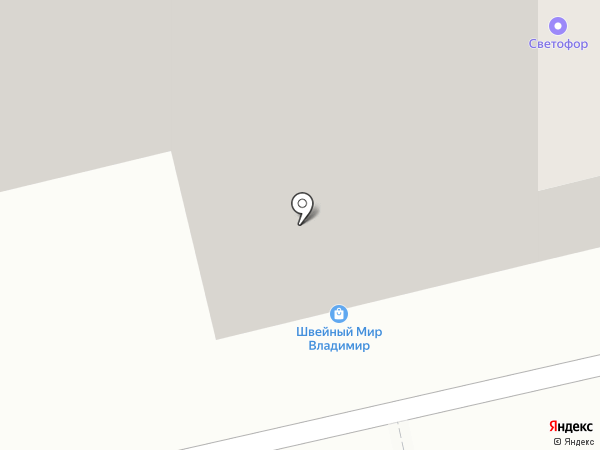 Мясной гастроном на карте Владимира