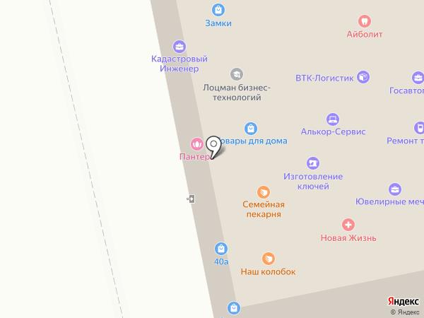 Авторитет на карте Владимира