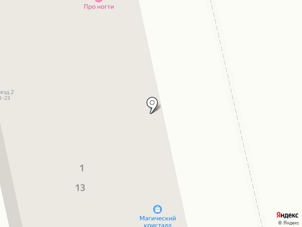 Bodybuilding shop на карте Владимира