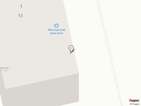Ikea на карте Владимира