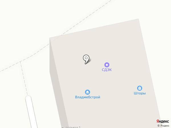 Имхотеп на карте Владимира
