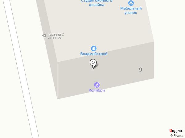 Ренессанс на карте Владимира